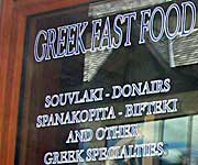 Barba Bill's Greek Fast Food